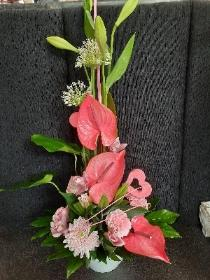 PINK PARADISE HEARTS AND FLOWERS VASE